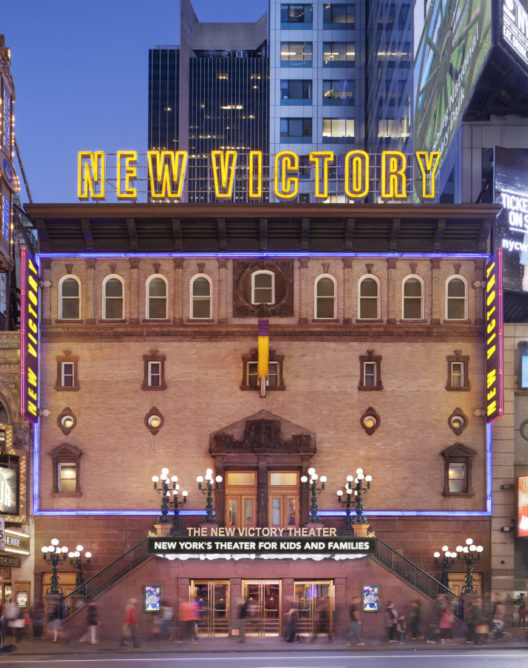 New Victory (c) Mark LaRosa